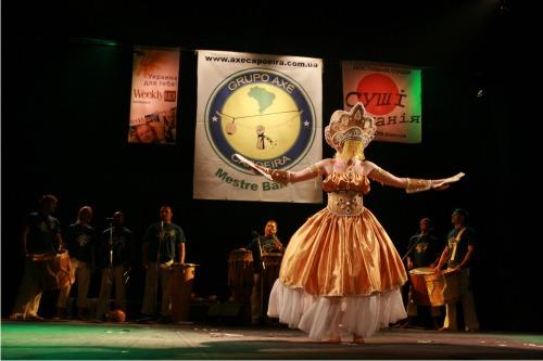 V ежегодный фестиваль капоэйры и бразильских танцев